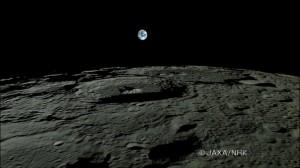 Earth as seen from Moon orbit
