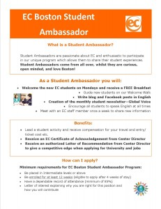 EC Boston Student Ambassador