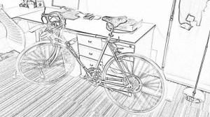 bike good