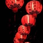 chinesenewyearlanternfestival