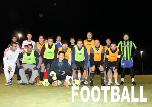 Keep Fit at EC Brighton - Football