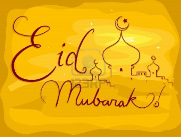 Eid Mubarak to all Staff and Students at EC Cape Town.