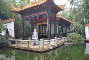 Laura B in Yue Xiu Park, Guangzhou