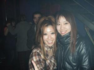 ec-valentines-party-2009-017
