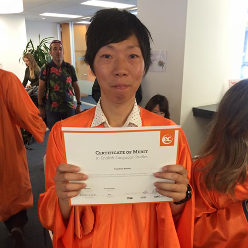 Tomohiro took English classes in San Francisco and graduates today