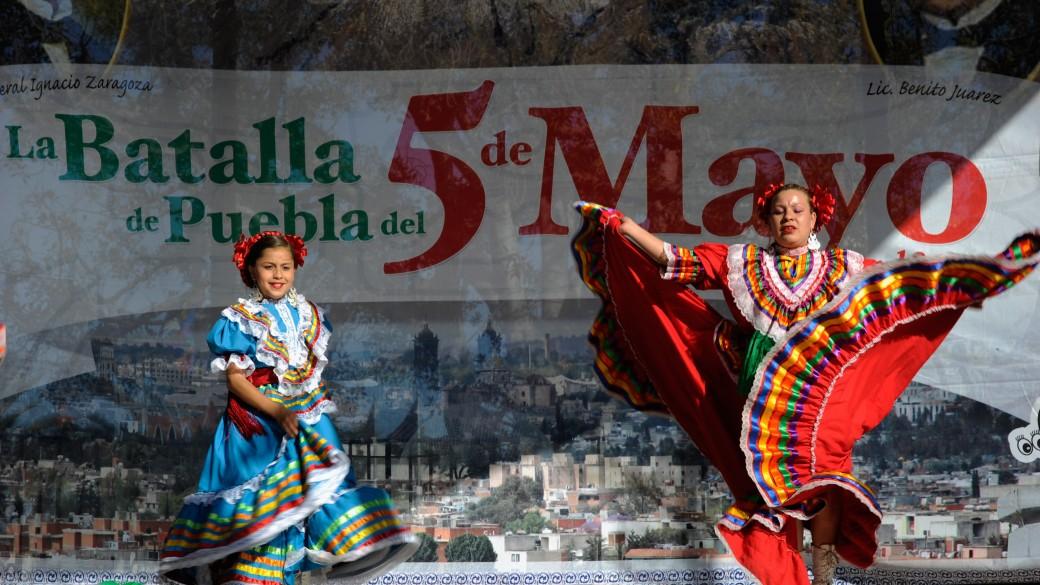 Cinco de Mayo celebrates Mexico!