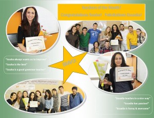 MARCH TEACHERS OF THE MONTH