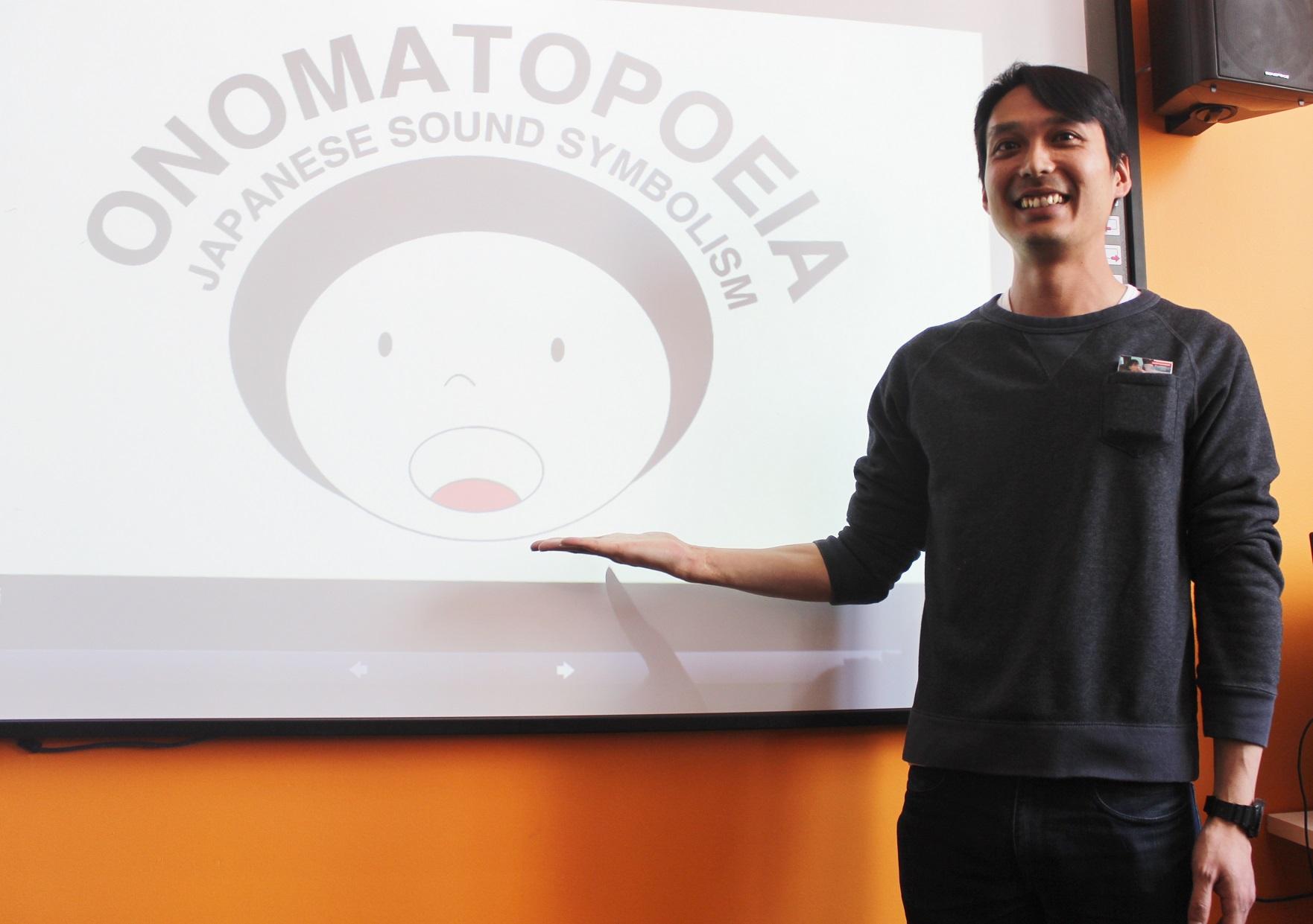 Yosuke Matoba From Japan Presents: Onomatopoeia, Japanese