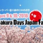 Sakura Days Japan Fair
