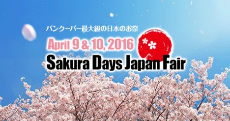 Sakura Days Japan Fair