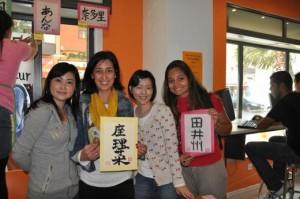 Help Japan Day