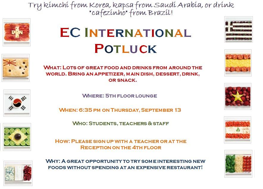 Ec Boston International Potluck Next Week Ec Boston Blog