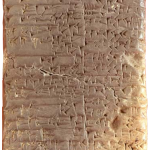 Cuneiform script The first written language