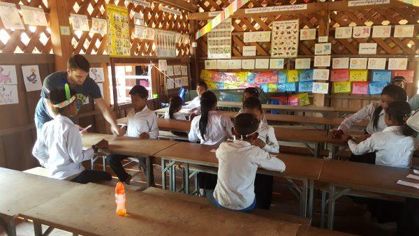 EC Cambodia