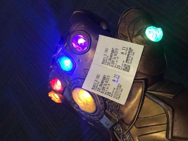 Min's Ticket